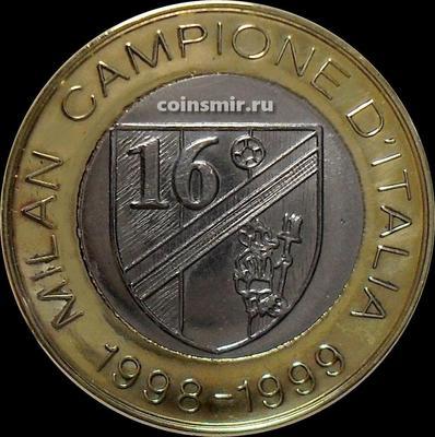 1 евро 1999 Италия.  Милан чемпион Италии по футболу 1998-1999. Ecco L'Euro. Проба.