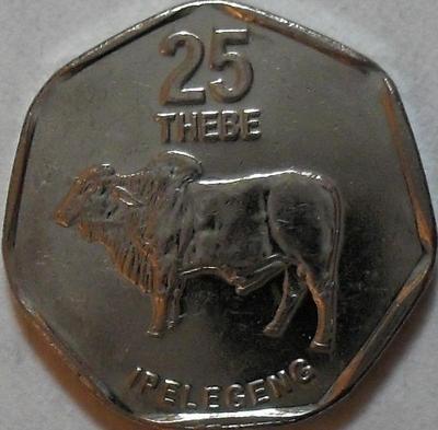 25 тхебе 2007 Ботсвана. (в наличии 1999 год)