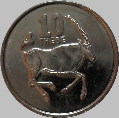 10 тхебе 2002 Ботсвана.