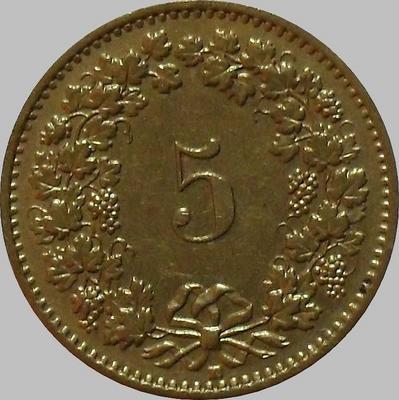 5 раппенов 1993 В Швейцария.