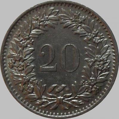 20 раппенов 1970 Швейцария.