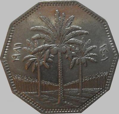 1 динар 1981 Ирак.