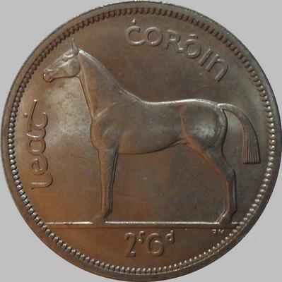 1/2 кроны 1967 Ирландия. Лошадь.