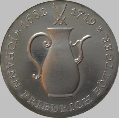 10 марок 1969 ГДР. Иоганн Фридрих Бёттгер.