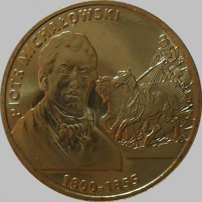 2 злотых 2012 Польша. Пётр Михаловский.