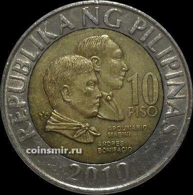 10 песо 2010 Филиппины.