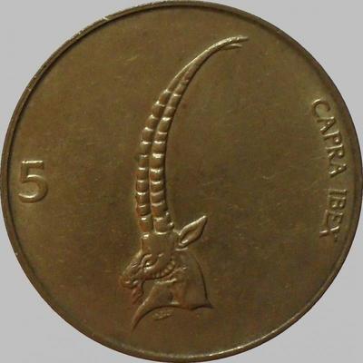5 толаров 1996 Словения. Альпийский козёл. (в наличии 2000 год)