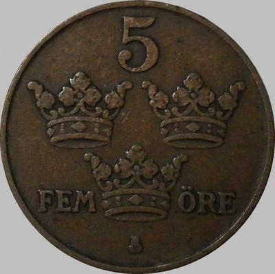 5 эре 1916 Швеция.