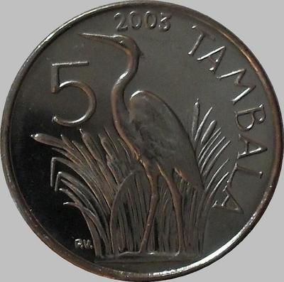 5 тамбала 2003 Малави. Цапля. (в наличии 1995 год)