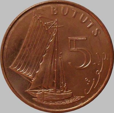 5 бутут 1998 Гамбия. Парусник.