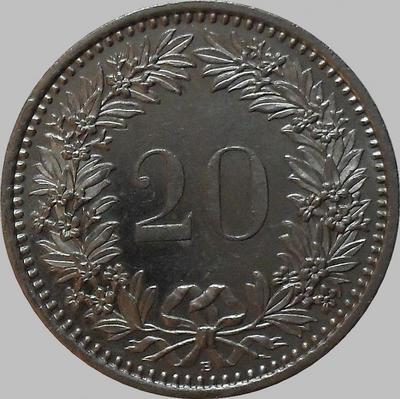 20 раппенов 2002 В Швейцария.