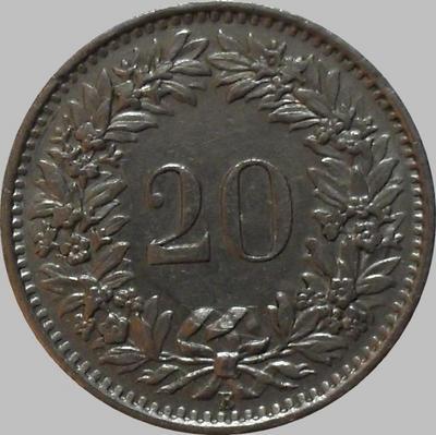 20 раппенов 1961 В Швейцария.