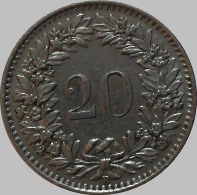 20 раппенов 1962 В Швейцария.