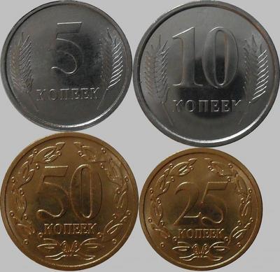 Набор из 4 монет 2000, 2005 Приднестровье.