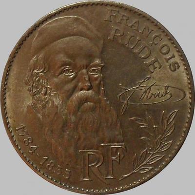 10 франков 1984 Франция. Франсуа Рюд.