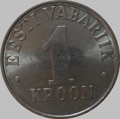 1 крона 1993  Эстония.