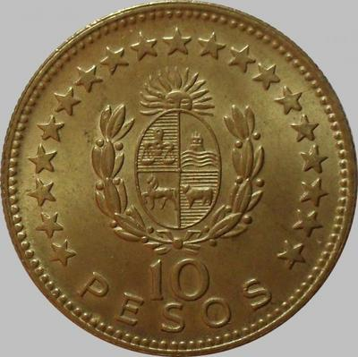 10 песо 1965 Уругвай.