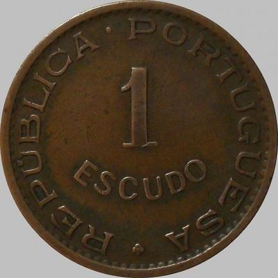 1 эскудо 1968 Португальский Мозамбик. (в наличии 1963)