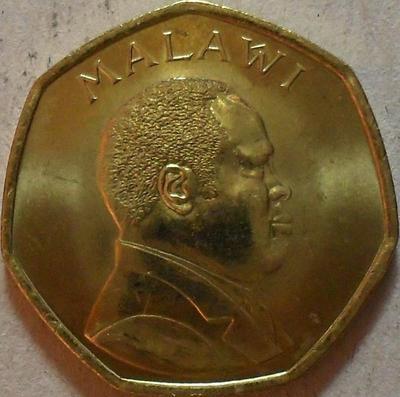 50 тамбала 1996 Малави.