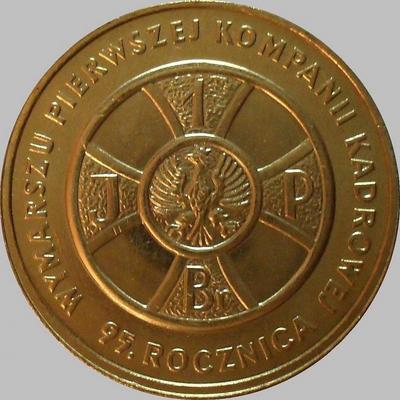 2 злотых 2009 Польша.  95 лет марша Первой Кадровой компании.