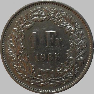 1 франк 1985 Швейцария.