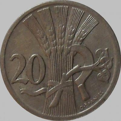 20 геллеров 1924 Чехословакия. (в наличии 1921 год)