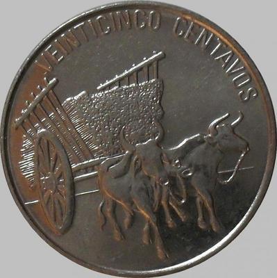 25 сентаво 1991 Доминиканская республика.