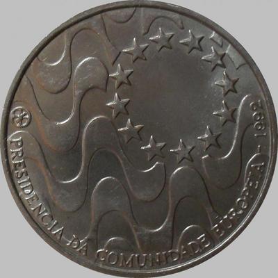 200 эскудо 1992 Португалия. Председательство в ЕС.