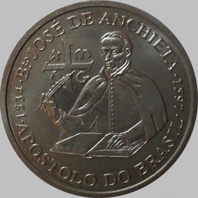 200 эскудо 1997 Португалия. Жозе ди Аншиета.