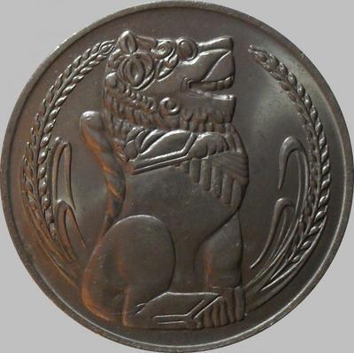 1 доллар 1968 Сингапур. Лев.