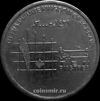 10 пиастров 2000 Иордания.