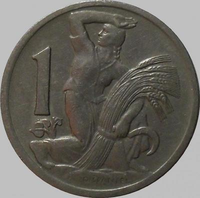 1 крона 1922 Чехословакия.
