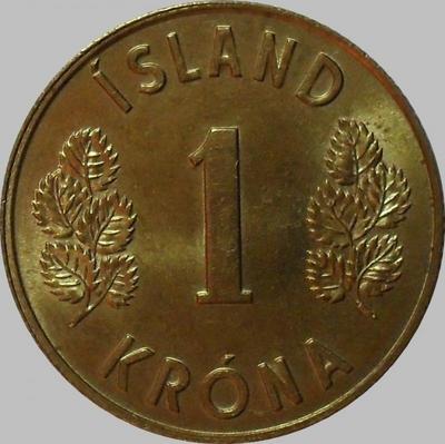 1 крона 1975 Исландия.