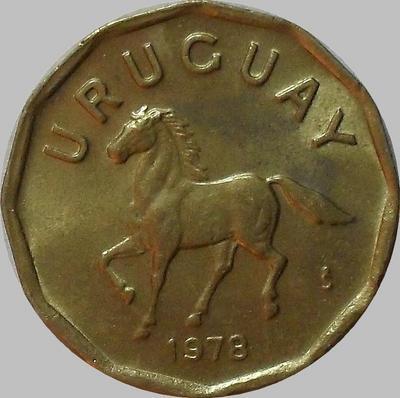 10 сентесимо 1978 Уругвай. Лошадь.