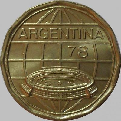 100 песо 1978 Аргентина. Чемпионат мира по футболу.