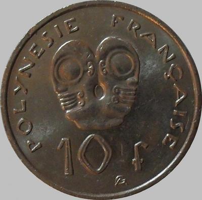 10 франков 2007 Французская Полинезия. (в наличии 2009 год)