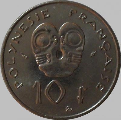10 франков 1983 Французская Полинезия.  (в наличии 1984 год)