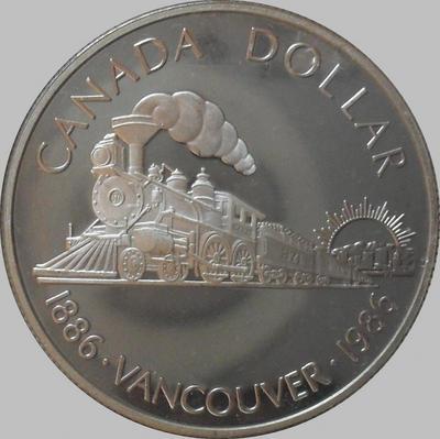 1 доллар 1986 Канада. 100 лет Ванкуверу. Пруф.