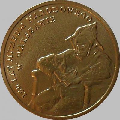 2 злотых 2012 Польша. 150 лет Национальному музею в Варшаве.