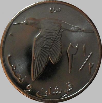 2 1/2 кирша 2010 Палестина. Птица - поручейник.