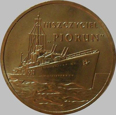 2 злотых 2012 Польша. Эсминец «PIORUN».