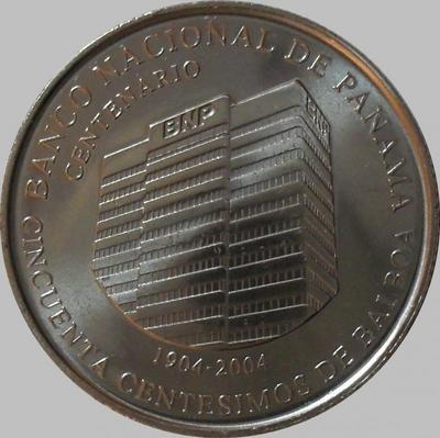50 сентесимо 2009 Панама. 100 лет национальному банку.