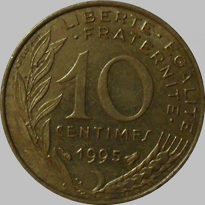 10 сантимов 1995 Франция.
