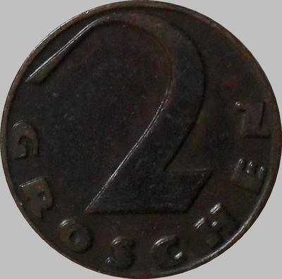 2 гроша 1927 Австрия.
