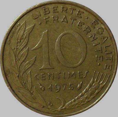 10 сантимов 1975 Франция.