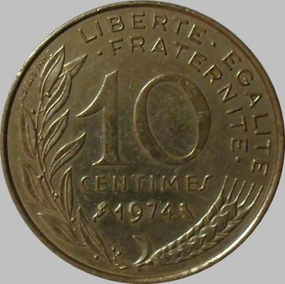10 сантимов 1974 Франция.
