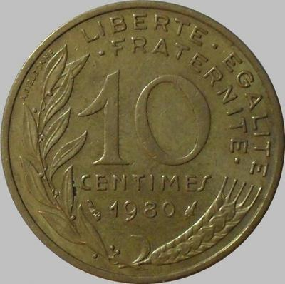 10 сантимов 1980 Франция.