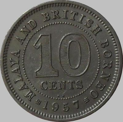 10 центов 1957 Малайя и Британское Борнео.