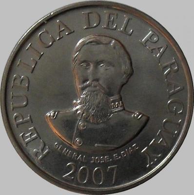 100 гуарани 2007 Парагвай. Хосе Эдувихис Диас.