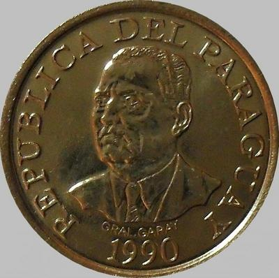 10 гуарани 1990 Парагвай. ФАО.